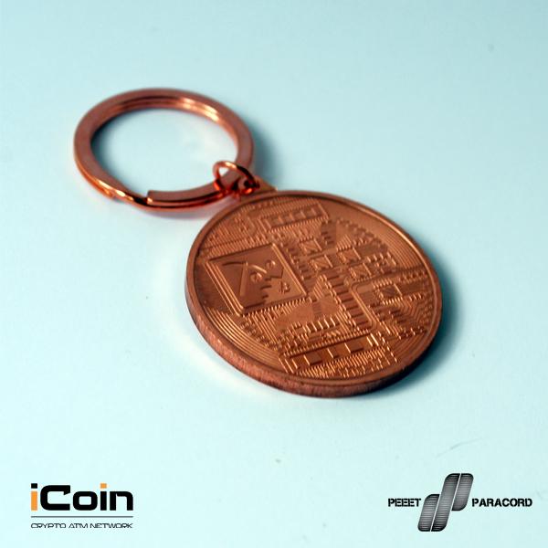 Bitcoin kulcstartó - Egy kis kiegészítő a bitcoin rajongóknak! Hogy ne csak a fiókodban, de a kulccsomódon is ott legyen!
